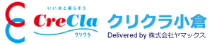 北九州エリアのウォーターサーバー(宅配水)はクリクラ小倉